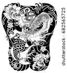 hand drawn dragon and koi fish... | Shutterstock .eps vector #682565725
