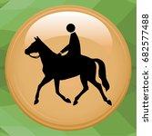 jockey on horse. champion.... | Shutterstock .eps vector #682577488