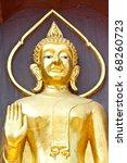 buddha  a beautiful and