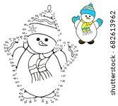 educational game for children.... | Shutterstock .eps vector #682613962