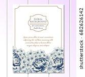 vintage delicate invitation... | Shutterstock . vector #682626142