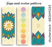set of yoga mat vector om and... | Shutterstock .eps vector #682644265