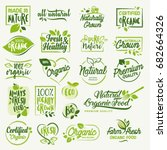Organic food, farm fresh and natural product icons and elements collection for food market, ecommerce, organic products promotion, healthy life and premium quality food and drink. | Shutterstock vector #682664326