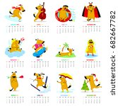 monthly calendar 2018 with cute ... | Shutterstock .eps vector #682667782