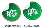 hot price stickers | Shutterstock .eps vector #682672036