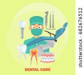 dental service set icons for... | Shutterstock .eps vector #682676512
