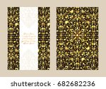 golden floral decor in... | Shutterstock .eps vector #682682236