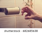 out of toilet paper | Shutterstock . vector #682685638