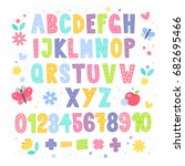 cute cartoon colorful alphabet... | Shutterstock .eps vector #682695466