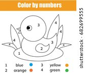 coloring page with duck bird.... | Shutterstock .eps vector #682699555
