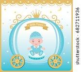 illustration vector of baby... | Shutterstock .eps vector #682711936