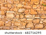 Old Sandstone Wall