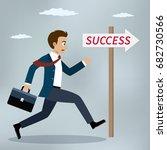 success concept. businessman... | Shutterstock .eps vector #682730566