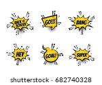 lettering back school  go  goal ... | Shutterstock .eps vector #682740328