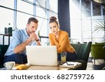 concentrated couple of adults... | Shutterstock . vector #682759726