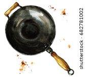 pan. watercolor illustration. | Shutterstock . vector #682781002