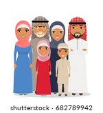a large family of arab origin.... | Shutterstock .eps vector #682789942