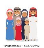 a large family of arab origin.... | Shutterstock .eps vector #682789942