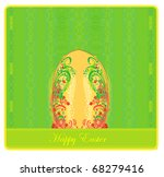 easter greeting card with... | Shutterstock .eps vector #68279416