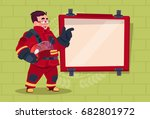 fireman leading training of... | Shutterstock .eps vector #682801972