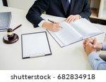 judge gavel with justice ... | Shutterstock . vector #682834918