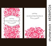 vintage delicate invitation... | Shutterstock . vector #682869226