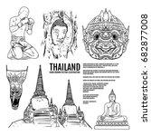thailand tourism. hand draw...   Shutterstock .eps vector #682877008