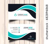 modern business card | Shutterstock .eps vector #682896868