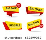 colorful shopping sale banner... | Shutterstock .eps vector #682899052