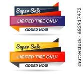 sale banner design template...   Shutterstock .eps vector #682917472