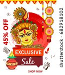 exclusive sale offer on the... | Shutterstock .eps vector #682918102