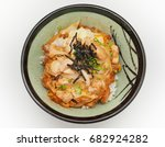 Oyakodon  Chicken With Egg...