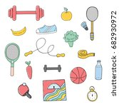 vector handdrawn illustration... | Shutterstock .eps vector #682930972