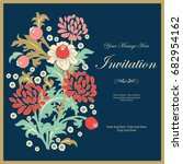 vintage invitation or wedding... | Shutterstock .eps vector #682954162