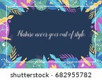 summertime. colorful card with... | Shutterstock .eps vector #682955782