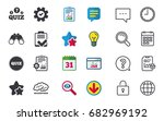 quiz icons. brainstorm or human ... | Shutterstock .eps vector #682969192