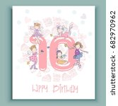 happy birthday 10  colorfool... | Shutterstock .eps vector #682970962