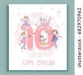 happy birthday 10  colorfool... | Shutterstock .eps vector #682970962