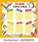 vector template school... | Shutterstock .eps vector #682986076