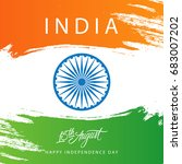 india happy independence day ... | Shutterstock .eps vector #683007202