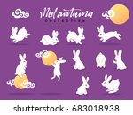 Stock vector set of happy rabbit illustration mid autumn festival collection funny bunny flat bunny c moon 683018938