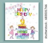 happy birthday 9. colorful card ... | Shutterstock .eps vector #683031766