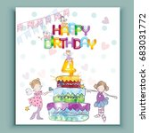 happy birthday 4. colorful card ... | Shutterstock .eps vector #683031772