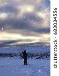 winter fisherman walk fishing | Shutterstock . vector #683034556