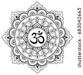 circular pattern in form of... | Shutterstock .eps vector #683042665