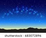 blue space landscape with milky ... | Shutterstock .eps vector #683072896