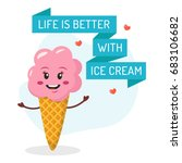 funny card with ice cream cone... | Shutterstock .eps vector #683106682
