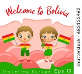 bolivia   boy and girl with... | Shutterstock .eps vector #683122462