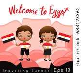 egypt   boy and girl with... | Shutterstock .eps vector #683123362