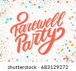 farewell party banner. | Shutterstock .eps vector #683129272